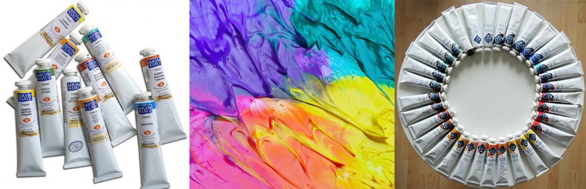 краски для мастер класса художественного